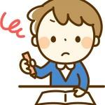 中学生の勉強!やる気が出ない時にするべき5つの行動