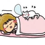 朝に起きれない中学生!気持ちよく起きるための対策は?