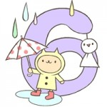 梅雨の語源とは?漢字や名前の由来を子ども向けにわかりやすく