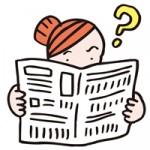 新聞って朝刊のみで購読できるの?値段が違うのはなぜ?