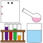 中学生理科の自由研究!簡単1日で終わる実験テーマ3選