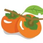 渋柿と甘柿の違いは?1番の見分け方は結局コレ!